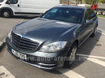 Бронеавтомобиль Mercedes S 600 Long B6 B7 Guard 4MATIC для трансферов из аэропортов и городов в Мюнхене в Баварии и Европе.