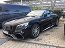Rent-a-car Mercedes-Benz S 63 AMG Cabriolet V8 BITURBO 4MATIC+ with its delivery to the München airport, photo 1